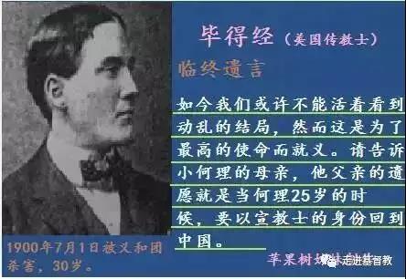 WeChat Image_20201209171417.jpg