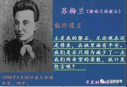 WeChat Image_20201209171426.jpg