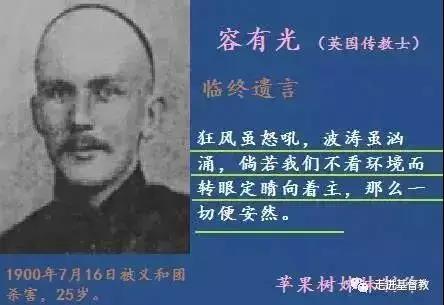 WeChat Image_20201209171430.jpg