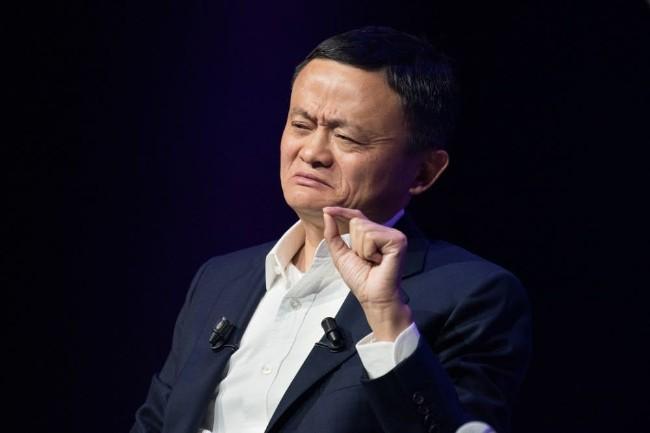 """蚂蚁金服上市受挫变""""马已京服"""".jpg"""
