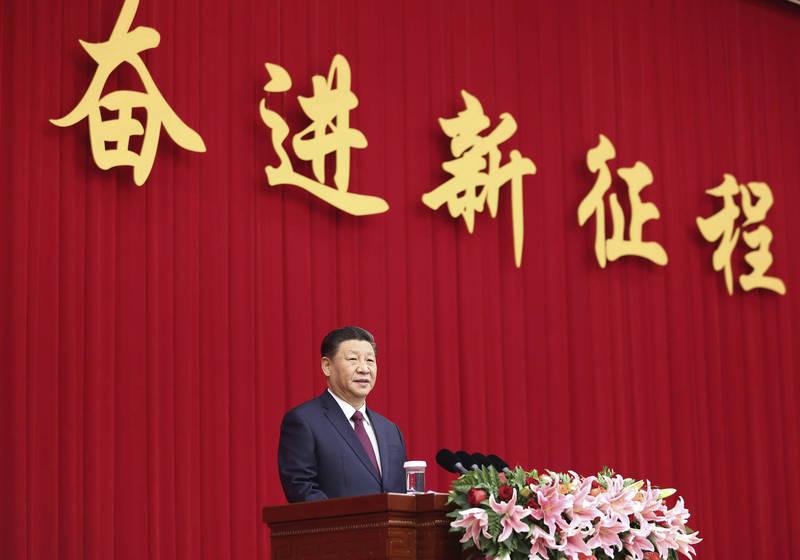 習近平(見圖)在2021新年賀詞談話中,誇耀中國「書寫了抗疫史詩」。(美聯社檔案照)