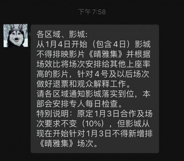1_2114025F8_3.jpg