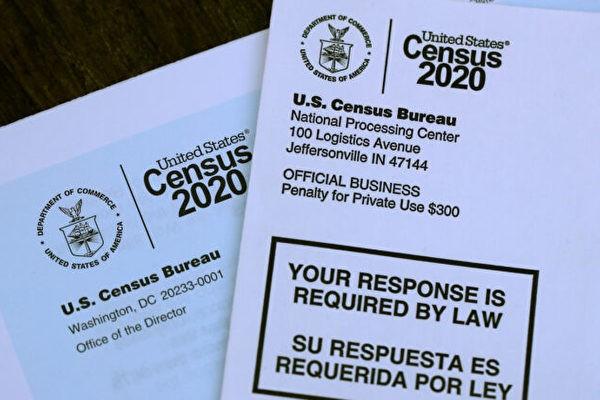 census-700x420-600x400.jpg