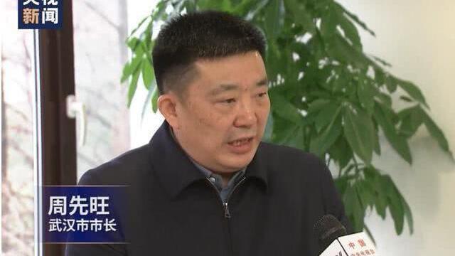 日前宣布辞职的武汉市长周先旺(视频截图)