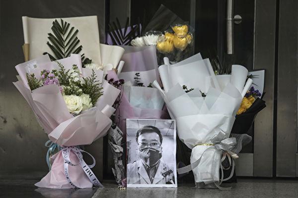 李文亮去世周年 陵园名录被遮蔽 舆论哗然