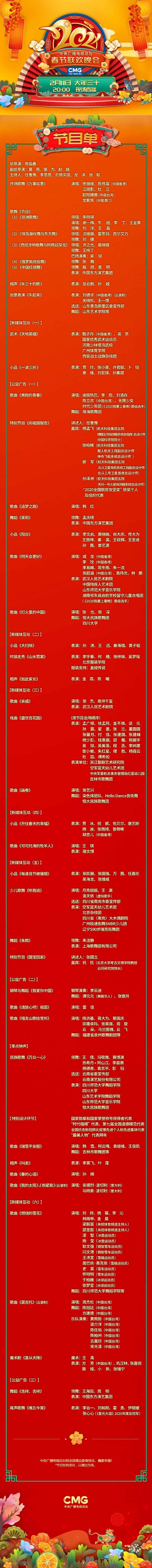 EA2501DD3E9BD1BEE68442098CEB2AEEF0C45DC1_size930_w1080_h11146.jpg