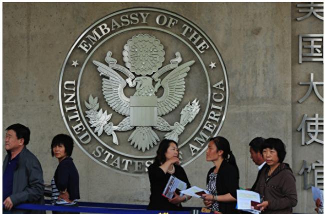 废中国公民十年美签施压中共 美提签证安全法