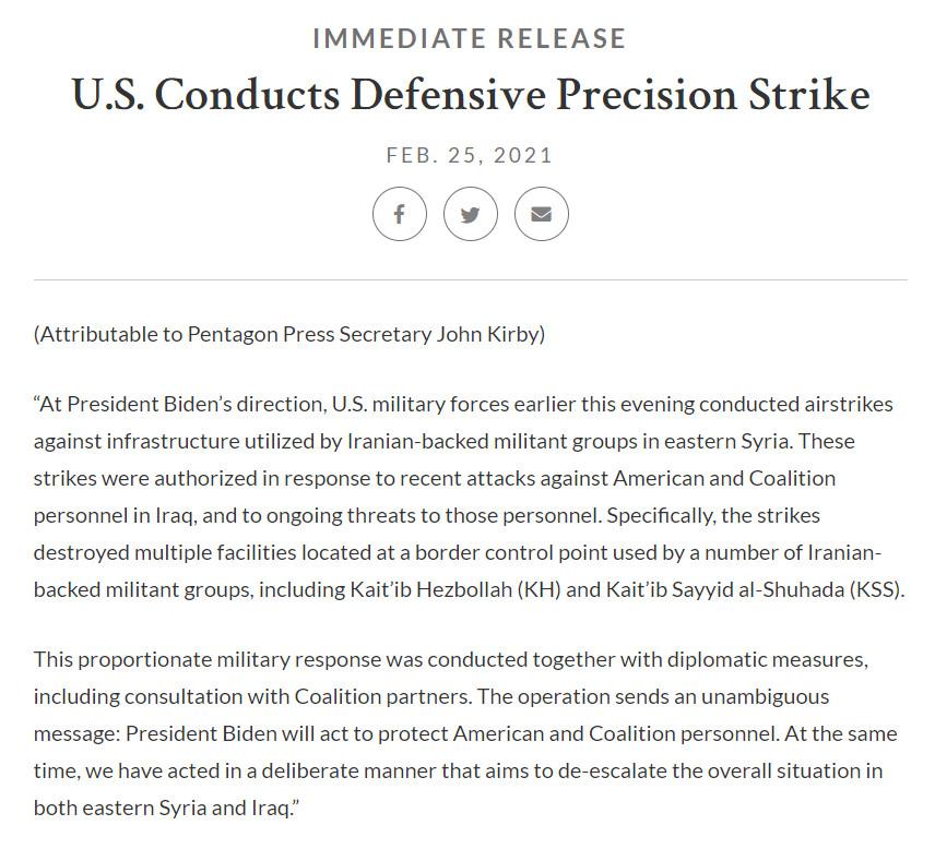 ▲▼五角大厦证实,美军25日对伊朗支持的民兵组织发动空袭。(图/翻摄自美国国防部官网)