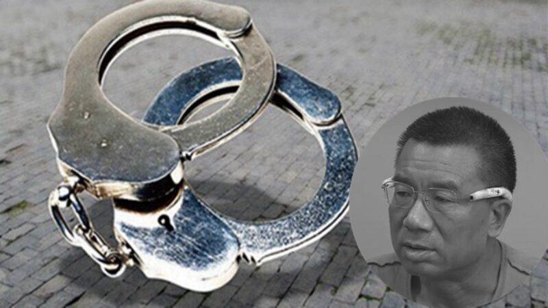 """内蒙第一贪涉案30亿 靠""""猜拳""""任命官员"""
