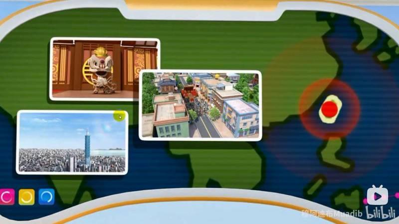 中國網友整理的片段,國際播放版本稱台灣是位於亞洲的一個地方,並在介紹中與中國分開。(圖擷取自blibli)
