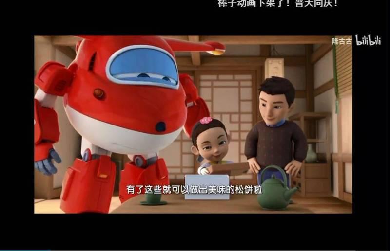 中國網友指出,此舉會誤導孩子相信「中秋節起源於韓國」,因此抵制下架該動畫。(圖擷取自blibli)