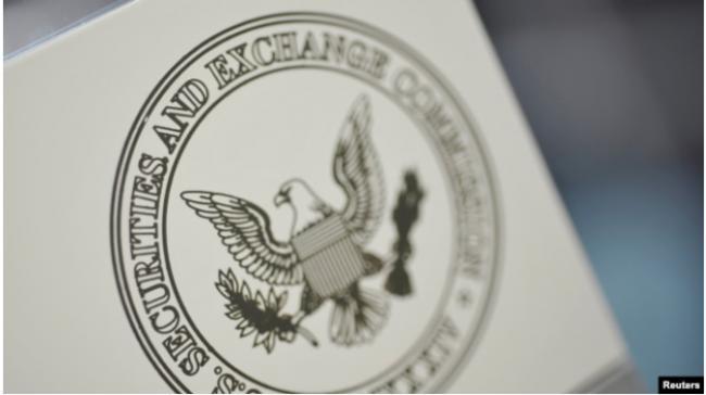 美国证监会开始推出将中国公司摘牌的新规