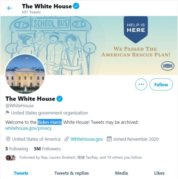 """白宫泄密邮件:强制所有政府机构把""""拜登政府""""称为""""拜登-哈里斯政府"""