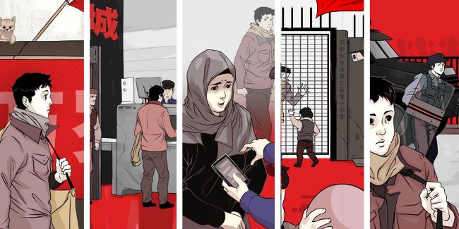 一个新疆汉族人的告白:那是我永远回不去的故乡