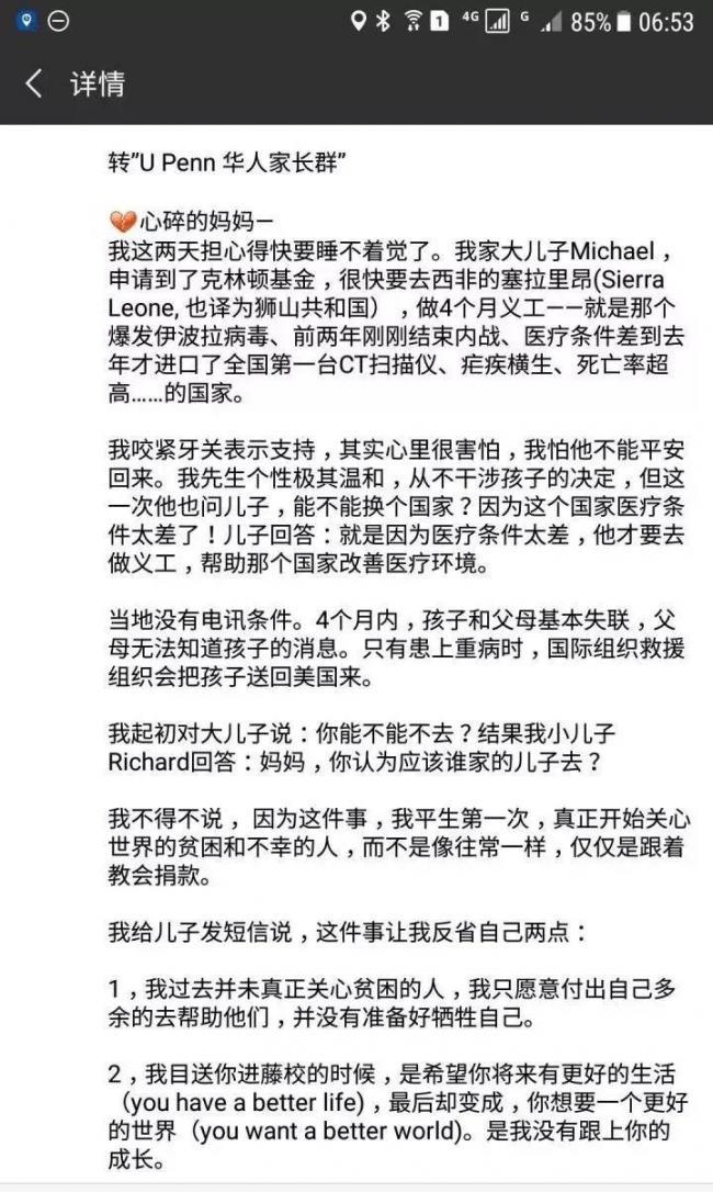 WeChat Image_20210329160227.jpg