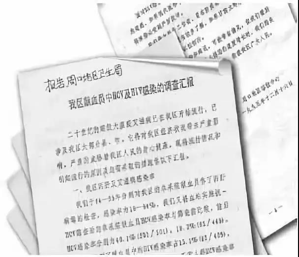 WeChat Image_20210329203621.jpg