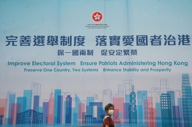 人大常委修改基本法大幅削减香港直选比例