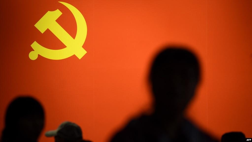 北京展览中心的中共党旗