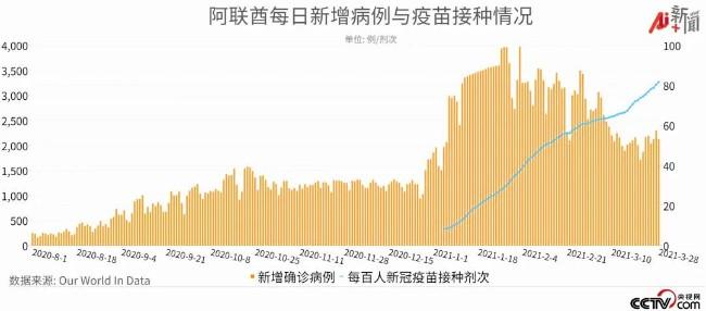 WeChat Image_20210405173840.jpg