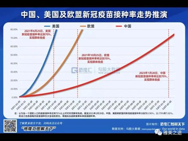 WeChat Image_20210405174127.jpg