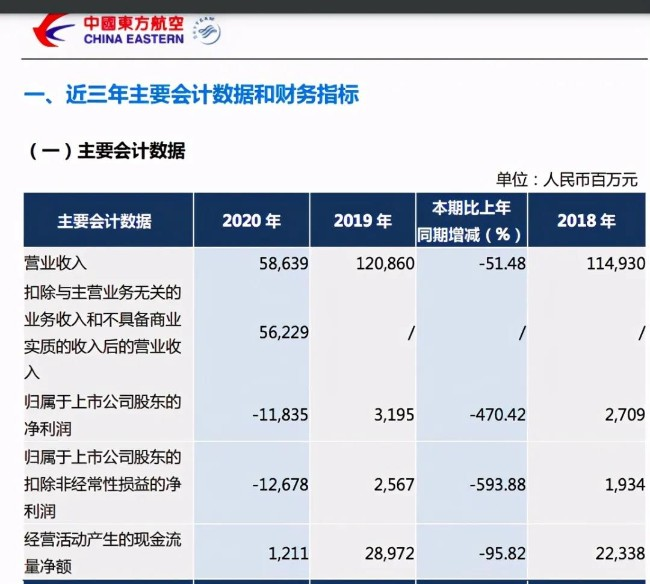 WeChat Image_20210405193022.jpg