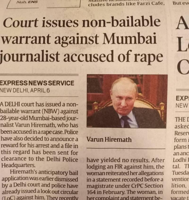 《印度快報》在近日1則報導性侵犯的新聞中,錯用了俄國總統普廷(見圖)的照片。(圖取自印度快報Twitter)