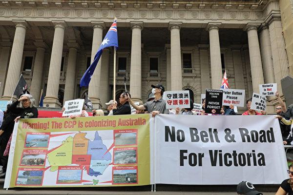 2019年12月澳民众示威抗议维多利亚州政府签署一带一路协议.jpg