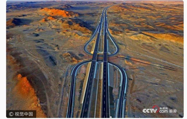 壮哉 中国版66号公路即将开通了
