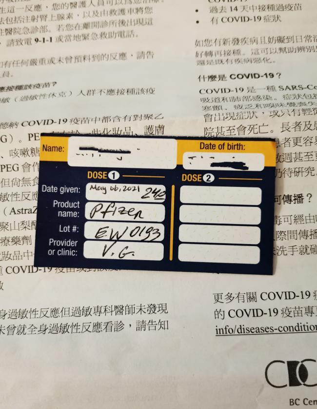 WeChat Image_20210507113305.jpg