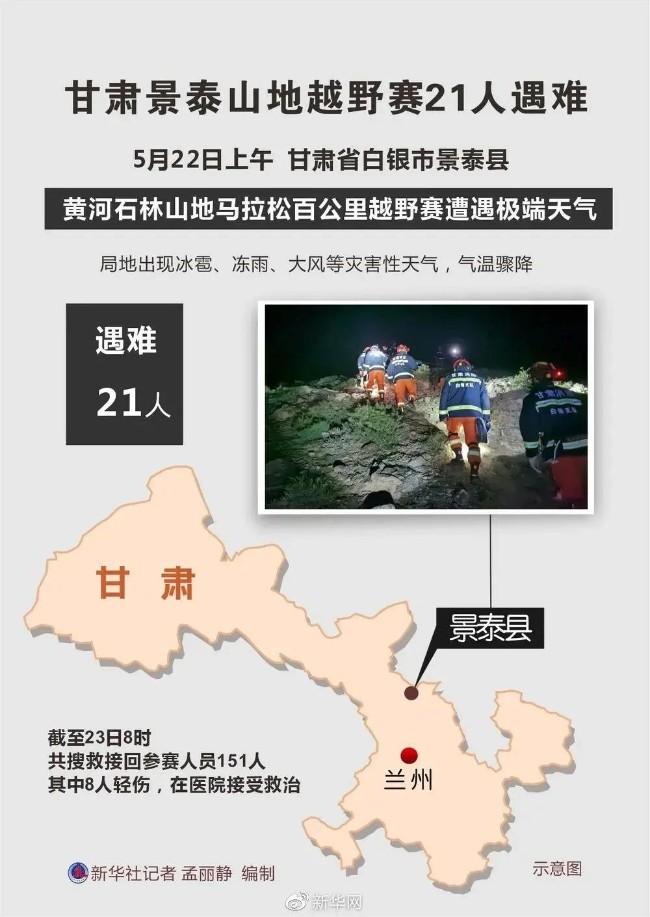 WeChat Image_20210524125625.jpg