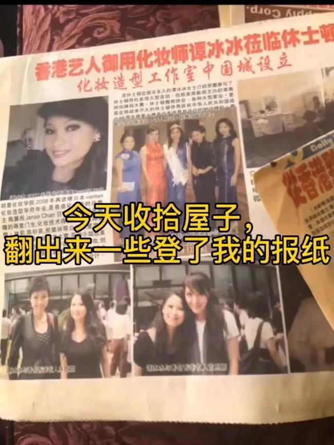 WeChat Image_20210525114008.jpg