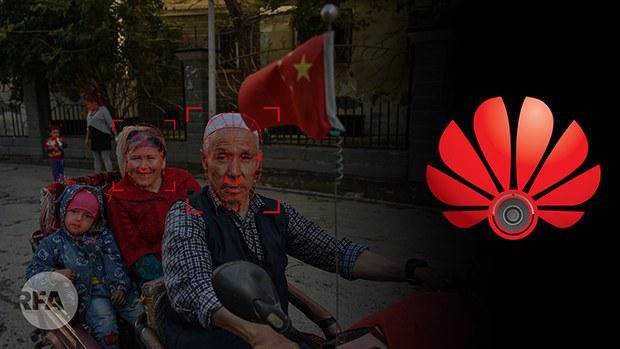 BBC披露:中国当局利用人工智能摄像机检测维吾尔人情绪