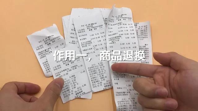 WeChat Image_20210607131334.jpg