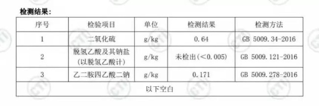 WeChat Image_20210607131558.jpg