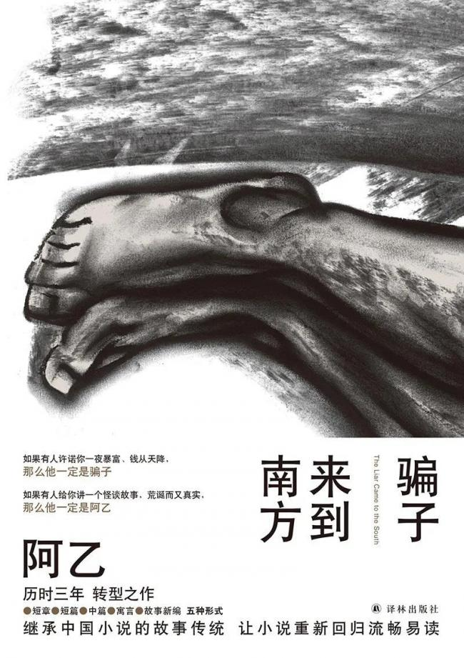 WeChat Image_20210607132132.jpg