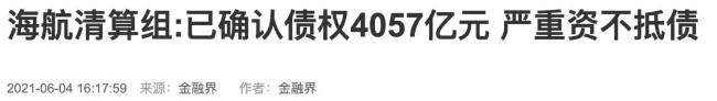 WeChat Image_20210607134230.jpg