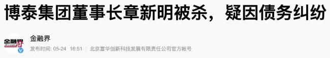WeChat Image_20210607134430.jpg