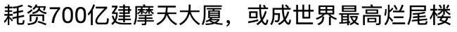 WeChat Image_20210607134546.jpg