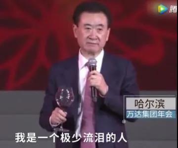 WeChat Image_20210607134824.jpg