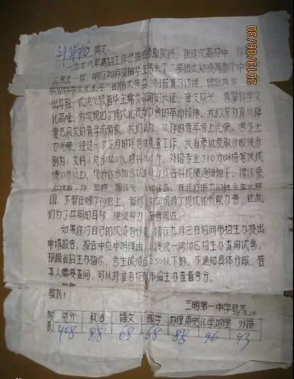 WeChat Image_20210608130256.jpg