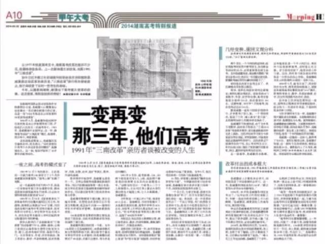 WeChat Image_20210608131144.jpg