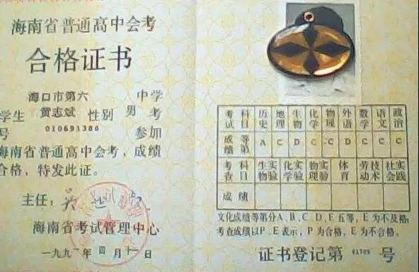 WeChat Image_20210608131203.jpg