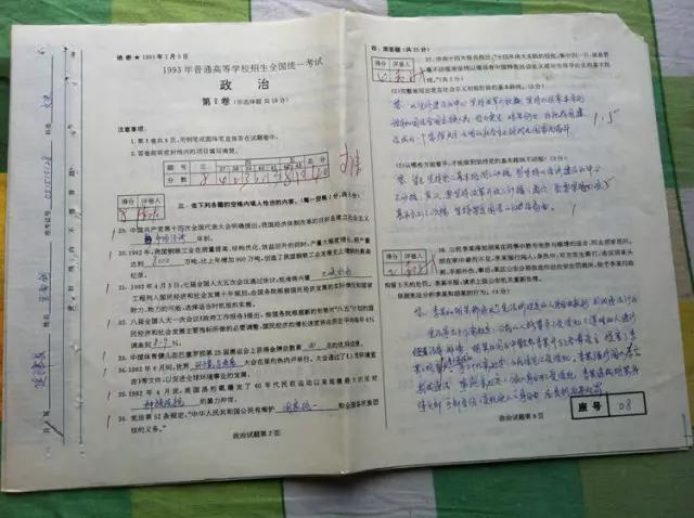 WeChat Image_20210608131311.jpg