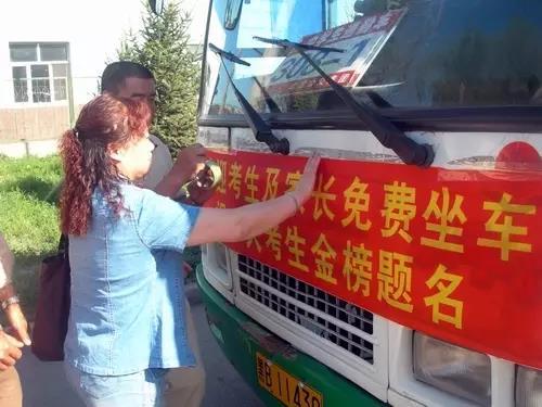 WeChat Image_20210608132212.jpg