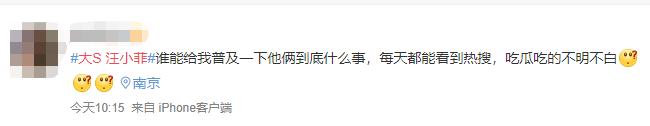 WeChat Image_20210608135226.png