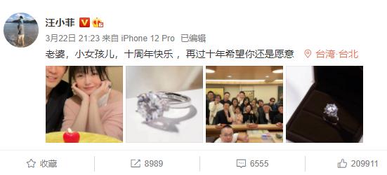 WeChat Image_20210608135245.png