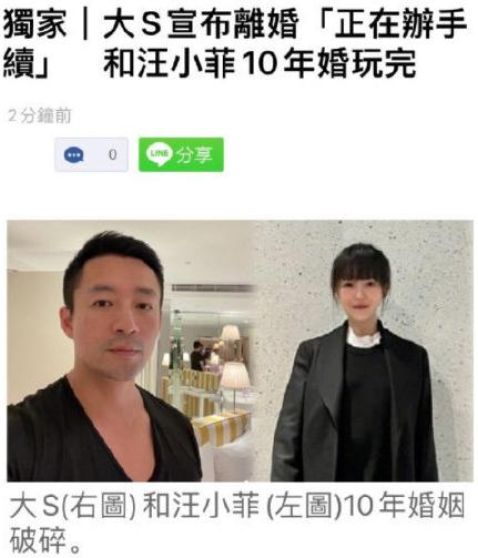 WeChat Image_20210608135305.png