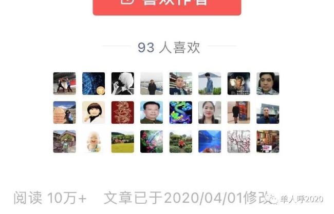 WeChat Image_20210610121032.jpg