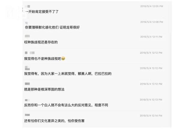 WeChat Image_20210611115255.jpg