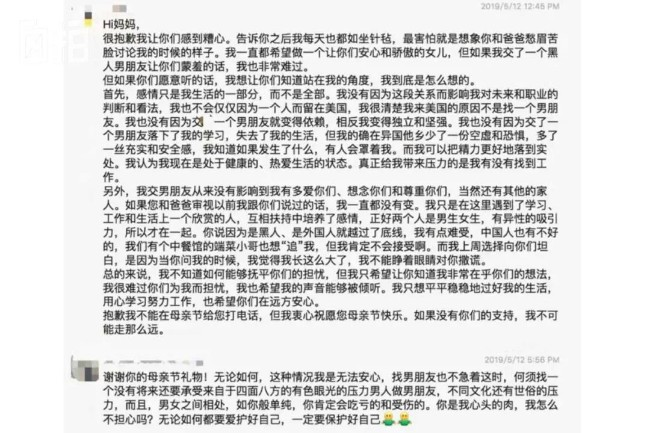 WeChat Image_20210611115348.jpg